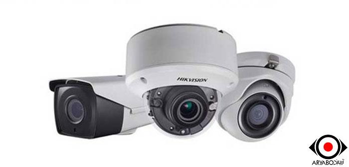 چگونه یک دوربین مداربسته مناسب بخریم؟ راهنمای آشنایی با انواع دوربین مدار بسته