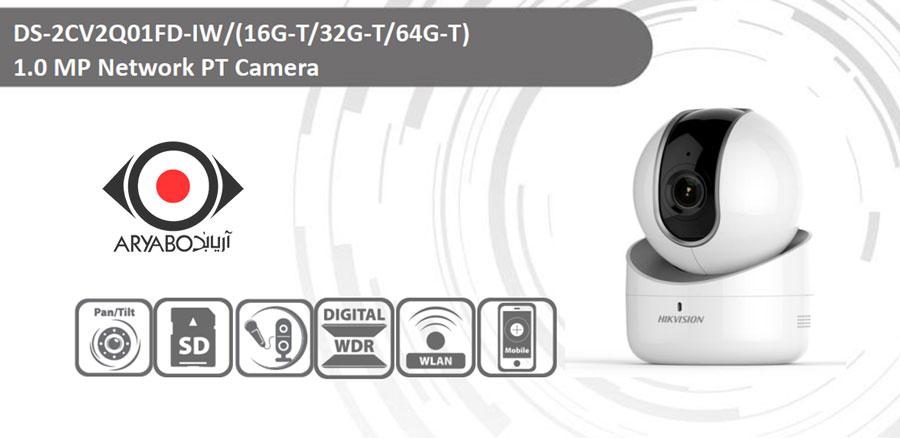 دوربین مداربسته تحت شبکه هایک ویژن مدل DS-2CV2Q21FD-IW