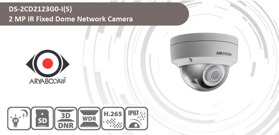 دوربین مداربسته تحت شبکه هایک ویژن مدل DS-2CD2123G0-IS